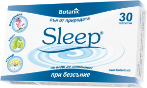 sleepl_3d_box_minipack_2015
